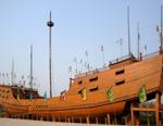 Zheng He Ship